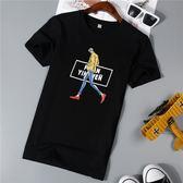 男士短袖t恤新款圓領半袖夏季韓版潮流純棉衣服大碼夏裝體恤男裝 芭蕾朵朵