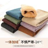 (5雙)短襪 雪地襪 純棉保暖堆堆襪肉色毛襪女冬季中筒加絨加厚棉襪 雙12