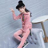 運動套裝女童秋冬裝金絲絨加絨厚運動衣 新主流