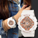 獨特且搶眼的錶盤設計,帶點男孩風的率性風格,有別於以往的Baby-G設計風格