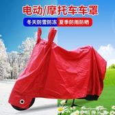防雨罩 電動電瓶車防雨罩自行車防曬防塵罩遮陽布套摩托車罩雨披車衣(快速出貨)