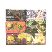 英國皇家植物園 Kew Gardens 乳木果油天然香皂(共17款)【UR8D】
