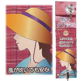 【波克貓哈日網】日系便利商品◇防風吹帽夾◇《幸運草造型》