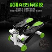 踏步機家用腳踏機健身器材計步機多功能運動器材靜音zone【黑色地帶】