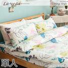 【溫暖叢林-淡藍】單人純棉兩用被床包組...