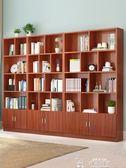 書架書櫃實木書架自由組合書櫥簡約現代兒童白色省空間落地收納櫃儲物LX 韓流時裳
