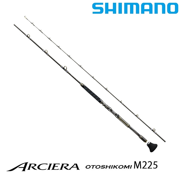 漁拓釣具 SHIMANO 20 ARCIERA OTOSHIKOMI M225 [船釣竿]