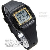CASIO卡西歐熱銷 膠帶款 電子錶 鬧鈴 計時碼錶 多功能 黑色 DATABANK 系列錶款 DB-36-9A DB-36-9AVDF