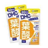 DHC 葉酸(30日份30粒)【櫻桃飾品】【22700】