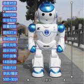 電動遙控機器人智能對話小胖早教語音會跳舞電動機械戰警兒童玩具