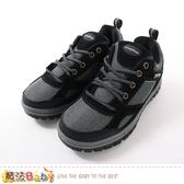 男鞋 強力止滑戶外多功能運動健身鞋 魔法Baby