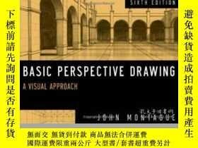 二手書博民逛書店Basic罕見Perspective DrawingY256260 Montague, John John W