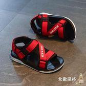 降價兩天-兒童涼鞋男童涼鞋夏季新品正韓潮兒童防滑鞋子寶寶中大童小男孩沙灘鞋