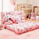 Hello Kitty懶人沙發床墊二合一...