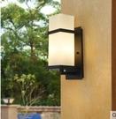 超實惠 壁燈 室外玻璃壁燈簡約現代戶外防水陽台露台庭院門口花園外牆別墅壁燈W6065