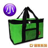 G+居家系列 新款『繽紛馬卡龍』防潑水亮彩保溫袋-綠色