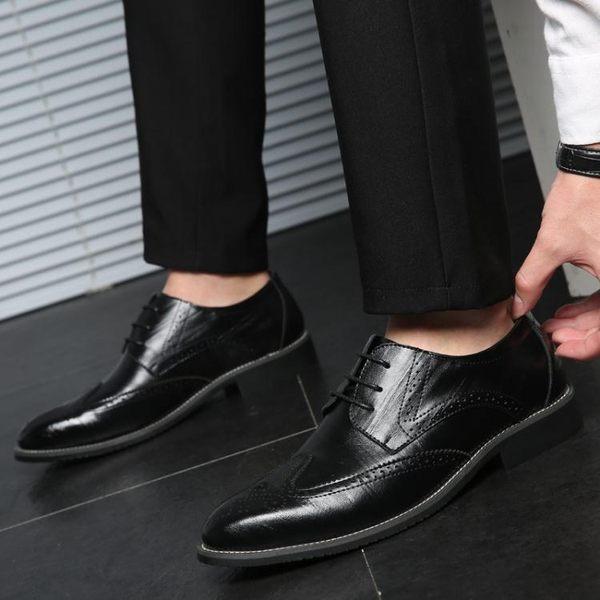 大尺碼 布洛克男鞋 休閒單鞋【非凡上品】nx2533