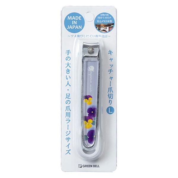 【日本製】【GREEN BELL】日本製 防掉屑指甲剪 L尺寸 藍色 NC-158(一組:12個) SD-21746 - 指甲刀 日本製