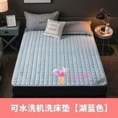 床墊 1.5米床褥子榻榻米軟墊保護墊子單人雙人家用墊被學生宿舍1.2T 4色