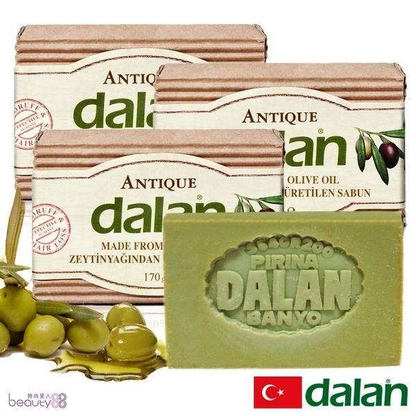 【土耳其dalan】頂級橄欖油潔膚傳統手工皂170 G X3 特惠組