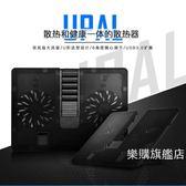 百貨週年慶-筆電散熱器桌面升降電腦筆電支架靜音風扇底座
