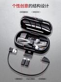 收納包魔盒耳機收納包數據線數碼盒子充電器多功能整理耳機袋便攜手機電話sim榮耀 新品