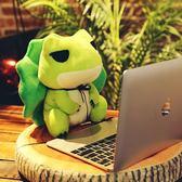 旅行青蛙公仔抱枕蛙兒子崽崽毛絨玩具公仔布娃娃玩偶送朋友禮物XSX