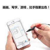 觸控筆筆超細精準智能手表手機平板迷你樹脂電容觸控手寫筆 貝兒鞋櫃