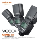 Godox V860II Kit 神牛 鋰電池 閃光燈 E-TTL 開年公司貨 FOR CANON 贈柔光罩
