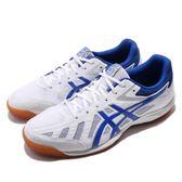 Asics 桌球鞋 Attack Hyperbeat SP 3 白 藍 膠底設計 運動鞋 男鞋 女鞋【PUMP306】 1073A004110