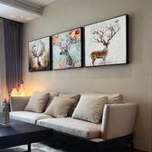 客廳裝飾畫沙發背景墻畫現代簡約歐式麋鹿壁畫餐廳油畫三聯畫掛畫HD【新店開張85折促銷】