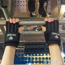 健美站助力帶健身硬拉帶引體向上握力帶鐵防滑手套借力護腕