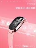 優幻智慧手環女電子華為多功能vivo計步器oppo蘋果女款防水運動手錶2藍芽