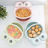 水果盤卡通雙層干果盤創意懶人吃瓜子盤家用塑料糖果盤零食收納盒