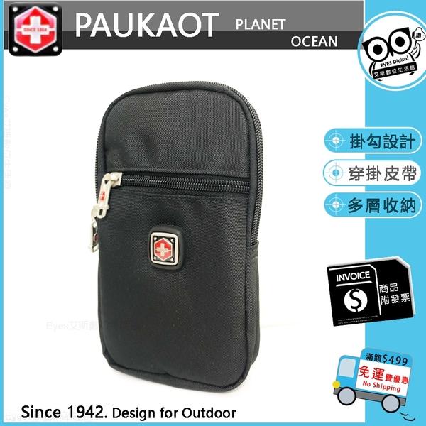 【十字包】戰術腰包 Z3108-X 多功能 雙層 雙拉鍊 可穿戴皮帶 多層收納 手機包 腰包 掛包 帆布包
