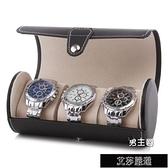 旅行便攜式手錶收納盒 圓筒手錶包收藏盒珠寶飾品首飾收納整理盒 【全館免運】