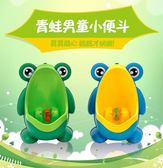 青蛙兒童小便斗→兒童站立式學習馬桶小便斗小便訓練器尿尿盆兒童小便器小尿斗學習尿尿