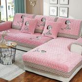 沙發罩 沙發墊 冬季毛絨沙發墊歐式防滑布藝坐墊子通用全包萬能法蘭絨套罩巾定做