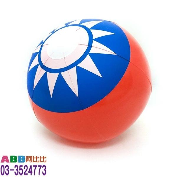 B1906_國旗海灘球_41cm#皮球海灘球大骰子色子充氣棒武器道具槌子錘子充氣槌