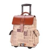 時尚復古報紙雙肩背拉桿包男女大容量旅行箱行李登機箱 NMS 樂活生活館