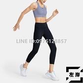 高強度運動內衣女防震跑步大胸顯小前拉鏈健身訓練背心文胸【左岸男裝】