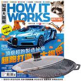 《How It Works知識大圖解》1年12期 贈 Maluta花崗岩不沾煎烤盤33cm