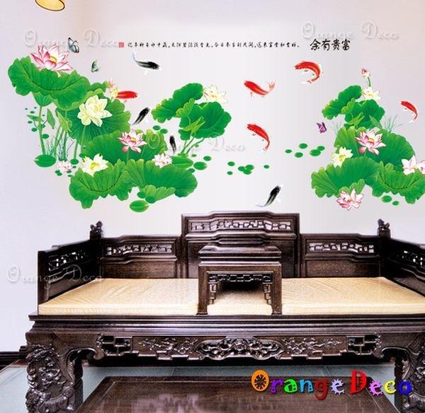 壁貼【橘果設計】九鯉戲河 DIY組合壁貼/牆貼/壁紙/客廳臥室浴室幼稚園室內設計裝潢