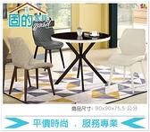 《固的家具GOOD》524-8-AJ 妙蛙3尺黑玻圓桌