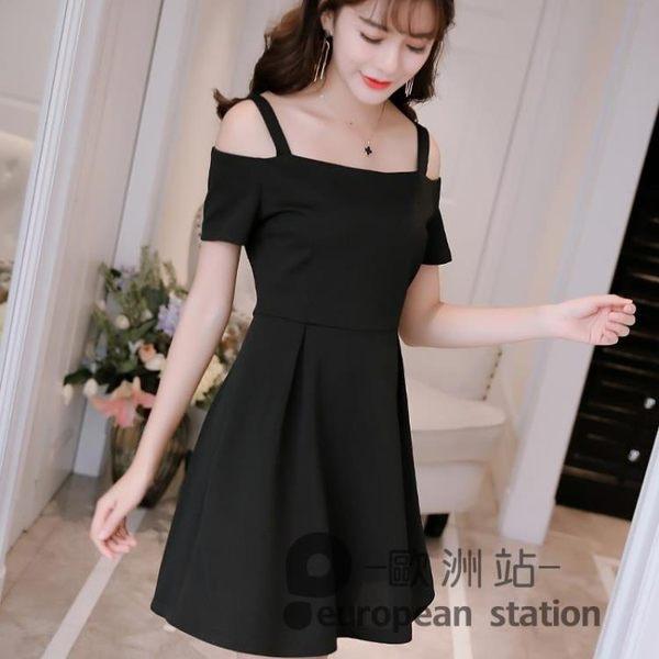 洋裝/春夏新款韓版顯瘦純色女裝修身大碼針織時尚一字領吊帶連身裙「歐洲站」