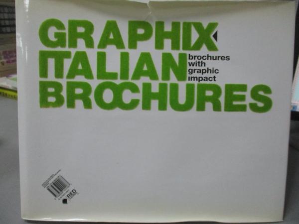 【書寶二手書T6/設計_EZN】Xtreme Italian Brochu_Red Publishing