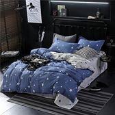 被套單件純棉學生宿舍單人床單被罩1.5米1.8x2.0床被單三件套夏季  小時光生活館