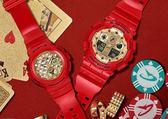 G-SHOCK & BABY-G 新春限定紅色雙顯對錶 情侶對錶 男錶 女錶 BGA-195VLA-4A+GA-100VLA-4A CASIO卡西歐