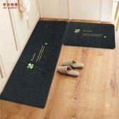 廚房地墊防滑吸塵吸油長條進門防滑地墊臥室地毯腳墊門墊門口定制 限時八五折 鉅惠兩天