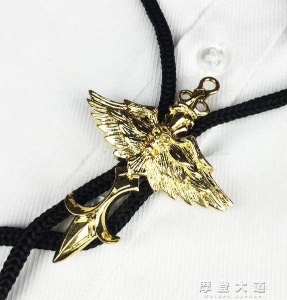 復古十字黃金骷髏領繩韓版領結BOLO TIE男裝潮飾波洛領帶『摩登大道』